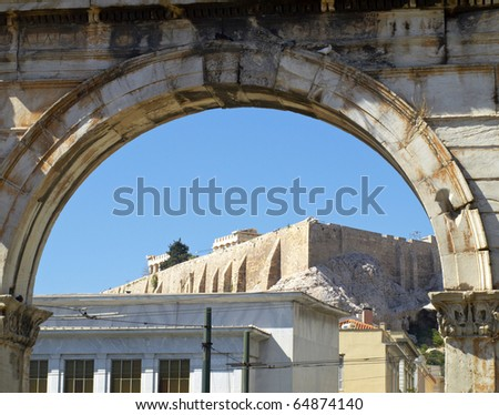 Acropolis Of Athens Threw The Arch Of Hadrian, Greece Stock Photo ...