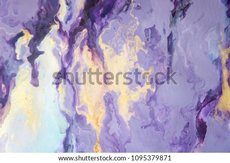 acrylic, paint, abstract. Closeup of the painting. Colorful abstract painting background. Highly-textured oil paint. High quality details.