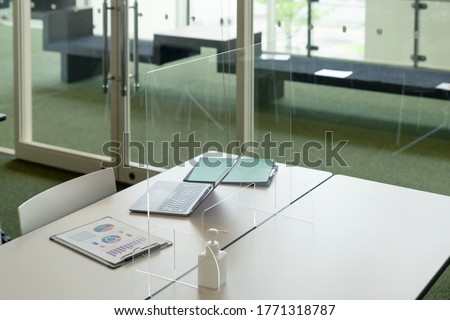 Acrylic partition in the office. Stockfoto ©