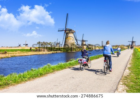 activities in Holland countryside #274886675