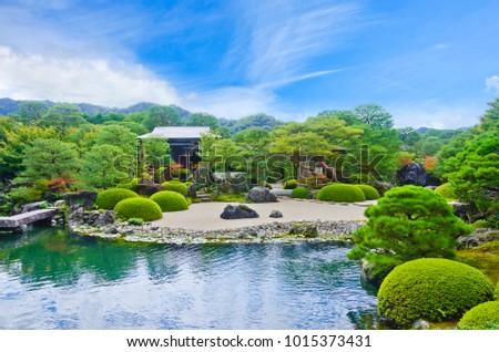 Adachi garden, Shimane, Chugoku, Japan.