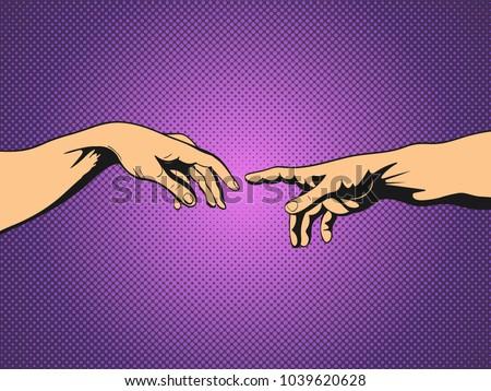 Adam and God hands. Pop Art vintage illustration