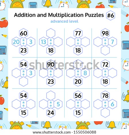 Addition and Multiplication Math Puzzle Set. Mathematical educational game.