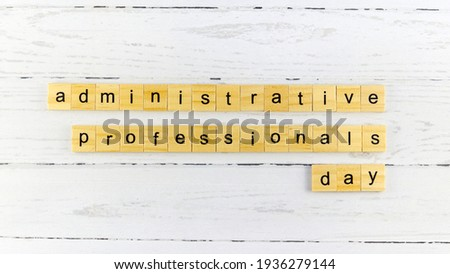 Administrative Professionals Day.words from wooden cubes with letters Сток-фото ©