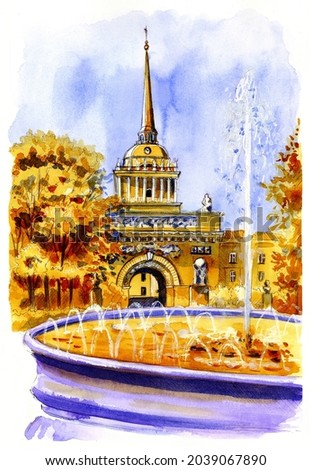 Admiralty and Fountain, St. Petersburg, Russia. Urban autumn landscape, painted in watercolor. Yellow-blue illustration, an old building in trees. Illustration on the topic of tourism, travel