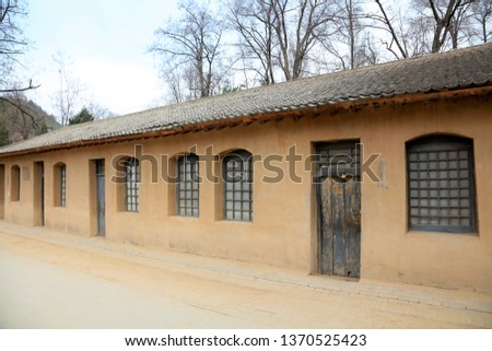 Adobe houses in Yan'an, Shaanxi Province, China