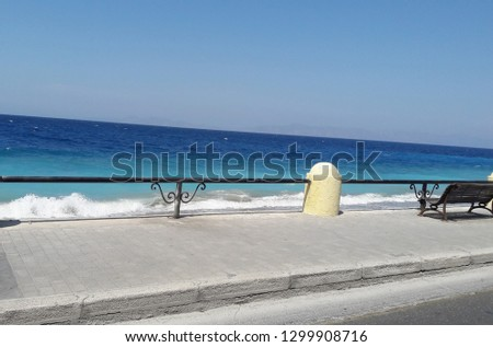 aegean see and road