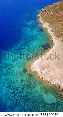 Stock Photo Aerial bird's eye view photo taken by drone of beautiful tropical beach with turquoise and sapphire clear waters