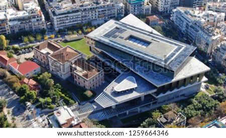 Aerial birds eye view photo taken by drone of new modern Acropolis museum, Athens, Attica, Greece