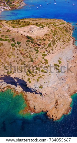 aerial drone bird's eye view of ...