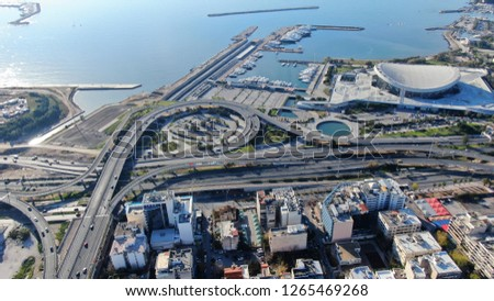 Aerial drone photo of iconic public Peace and Friendship Stadium known also as SEF in Piraeus, Attica, Greece #1265469268