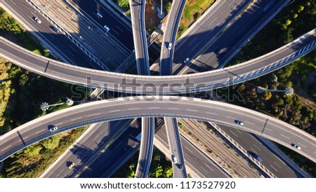 Aerial drone photo of urban elevated toll road junction and interchange overpass in National road and Attiki odos of Attica, Athens, Greece #1173527920