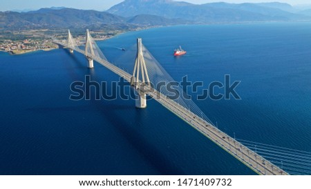 Aerial drone photo of world famous cable suspension bridge of Rio - Antirio Harilaos Trikoupis, crossing Corinthian Gulf, mainland Greece to Peloponnese, Patras #1471409732