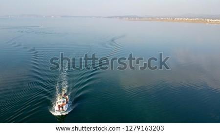 aerial landscape photo #1279163203