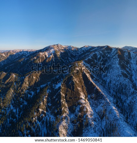 Aerial pano of winter mountain, Altay region. Landscape photo captured with drone. #1469050841