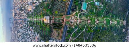 Aerial panorama of the Bahai garden and temple in Haifa Israel