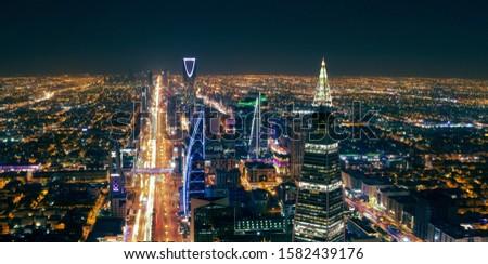 aerial panoramic view of riyadh city at night
