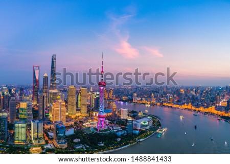 Aerial panoramic view of Shanghai skyline at night,China. Stockfoto ©