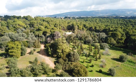 Aerial photo from famous park of Syggros in the suburb of Marousi, Athens, Attica, Greece