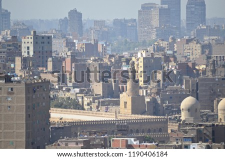 aerial shot of old cairo with new cairo in the background  #1190406184
