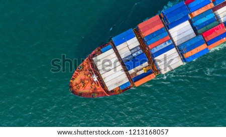 Aerial top view cargo vessel, Container vessel in export and import business and logistics #1213168057