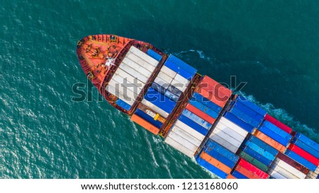 Aerial top view cargo vessel, Container vessel in export and import business and logistics #1213168060