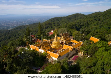 Aerial view at Wat Phra That Doi Suthep temple in Chiangmai, Thailand. Foto stock ©