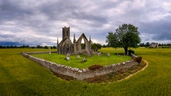 Aerial view Ballynafagh Church & Graveyard Kildare Ireland The church at Ballynafagh having only been built in 1831 is probably one of the youngest ruins