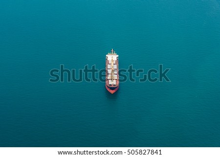 Aerial view of a Cargo vessel #505827841