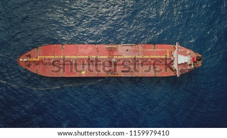 Aerial view of a offshore vessel or barge. The vessel is to support and assist subsea development activity offshore. #1159979410