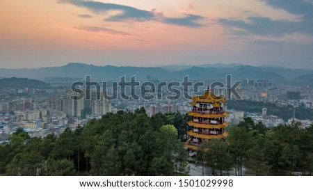 Aerial view of aerial aerial view of forest city drone in Longxian Town Wengyuan County Shaoguan City Guangdong Province #1501029998
