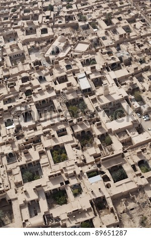 Aerial view of ancient city, Ardakan, Iran