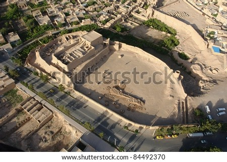 Aerial view of ancient city, Maybod, Iran