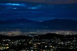 Aerial view of Bandung city at dawn
