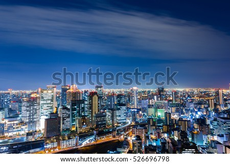 Aerial view of beautiful Osaka night city scape #526696798