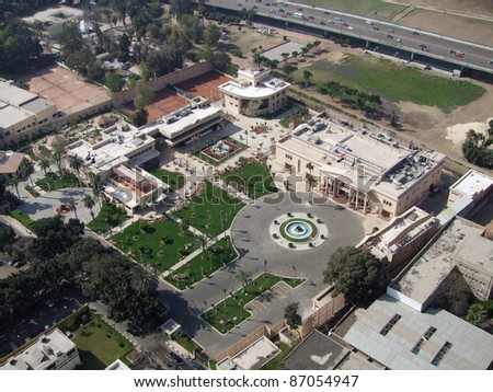 aerial view of Gezira in Cairo (Egypt)
