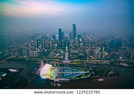 aerial view of Guangzhou Central business district  #1229233780