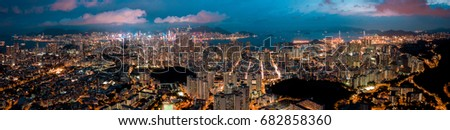 Aerial view of Hong Kong City in the Sky #682858360