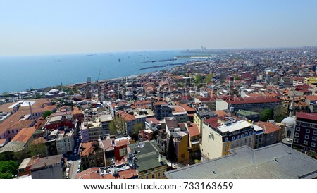 Aerial View of Istanbul  #733163659