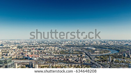 Aerial view of Moscow city. Form from the observation platform of the business center of Moscow City. #634648208