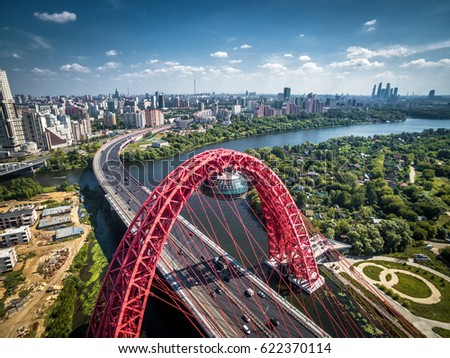 Aerial view of Moscow with modern cable-stayed bridge, Russia. Moscow landmark. Moscow skyline. Scenic panorama of Moscow.  #622370114