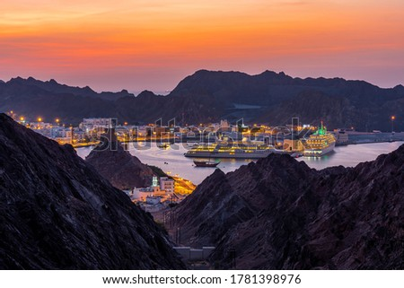 Aerial view of Mutrah Corniche, Sultanate of Oman, Muscat