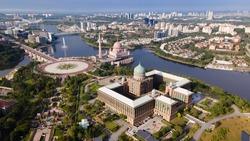Aerial view of Putrajaya Prime Minister office