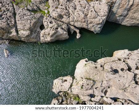 Aerial view of Sheytan Dere (Shaitan River) Canyon under the dam of Studen Kladenets Reservoir, Bulgaria Stok fotoğraf ©