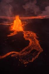 Aerial view of the 2014 Bárðarbunga eruption at the Holuhraun fissures, Central Highlands, Iceland