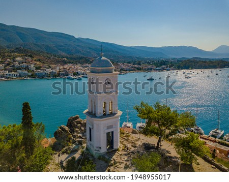 Aerial view of the chapel on the island of Poros. Greece in the summer Foto stock ©