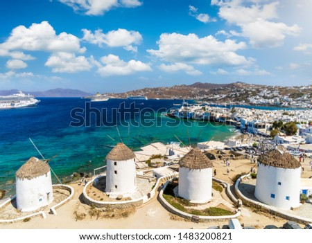 Aerial view of the famous windmills above Mykonos town, Cyclades, Greece Foto d'archivio ©