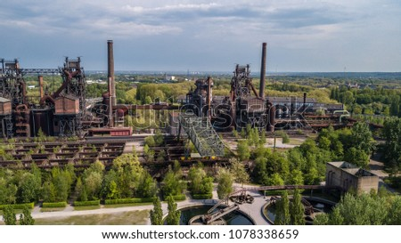 Aerial view of the landscape park Duisburg North Ruhrgebiet industrial culture Germany