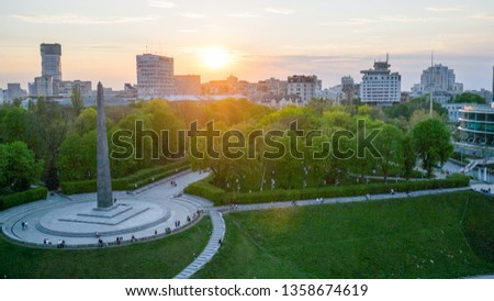 Aerial view of the obelisk and Monument of Glory on Victory Day on May 9 in Kiev,Panoramic view on Park of Eternal Glory, one of the most popular places among locals #1358674619