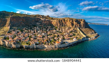 """Aerial view of the old medieval castle town of Monemvasia in Lakonia of Peloponnese, Greece. Monemvasia is often called """"The Greek Gibraltar"""""""
